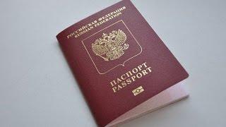 Какие требования к фото на паспорт гражданина РФ в 2018 году