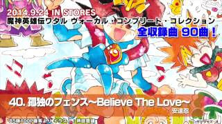 a・chi-a・chi Step 歌詞&動画視...