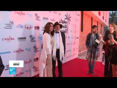 تونس- قابس تشهد الدورة الثالثة لمهرجانها الدولي للفيلم العربي  - 16:23-2018 / 4 / 25