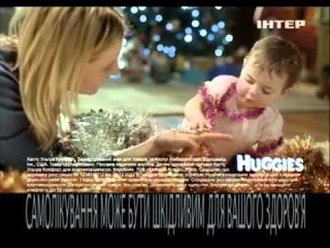 Новые Huggies для мальчиков и девочек. Смелые - YouTube