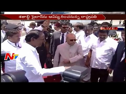 President Pranab Mukherjee Receives Grand Welcome at Begumpet Airport || NTV