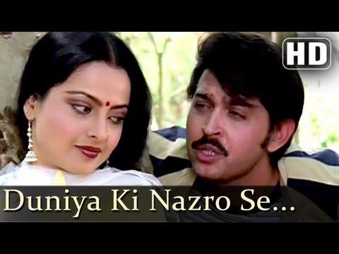 Duniya Ki Nazro Se  Rakesh Roshan  Rekha  Bahu Rani   Asha Bhosle  Shailendra Singh