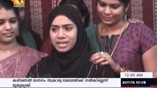 Tharavadu Riyadh Ifthar 2012 Amrita News Middle East