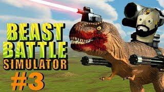 THE DINOSAUR WORLD CUP! | Beast Battle Simulator Playthrough - Part 3