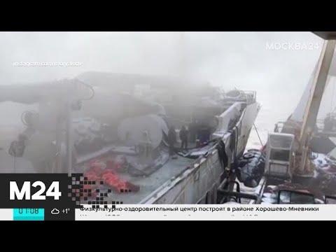 Новости России за 22 января: взрыв на траулере и детская экскурсия в продуктовый магазин - Москва 24