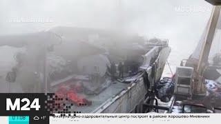 Смотреть видео Новости России за 22 января: взрыв на траулере и детская экскурсия в продуктовый магазин - Москва 24 онлайн