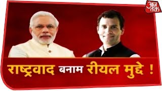कांग्रेस का खुला पिटारा, नौजवान-किसान का सहारा! देखिए Halla Bol Anjana Om Kashyap के साथ