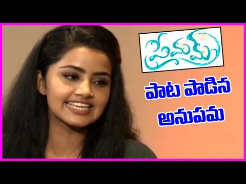 Anupama Parameswaran Singing Aluva Puzhayude Theerathu Song From Premam Malyalam Movie