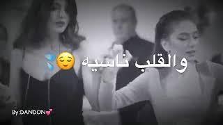 اللي باعنا خسر دلعنا بالسلامه والقلب ناسيه Mp3
