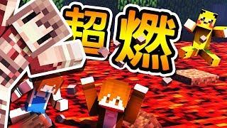 Minecraft 挑戰 25 種超熱血小遊戲 !! 發現超好玩 の 麥塊伺服器 !!