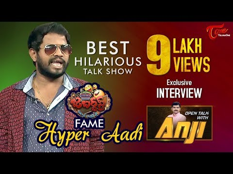 Hyper Aadi Exclusive Interview 2017 | Open Talk with Anji | #01 | TeluguOne