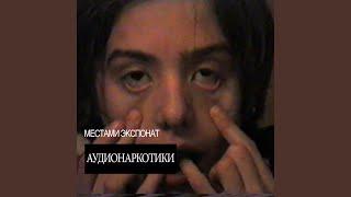 tretsya-telka-prosto-potekla-russkom