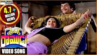 Driver Ramudu Movie     Guggu Guggu Gudisundi Video Song    NTR,Jayasudha