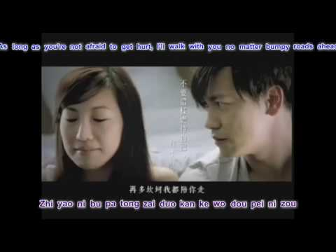 Li Sheng Jie (Sam Lee) 李圣杰 - Ca Jian Er Guo 擦肩而过 with pinyin lyrics and english translation