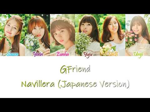 GFRIEND (여자친구) – Navillera (Japanese Version) Kan/Rom/Eng Color Coded Lyrics