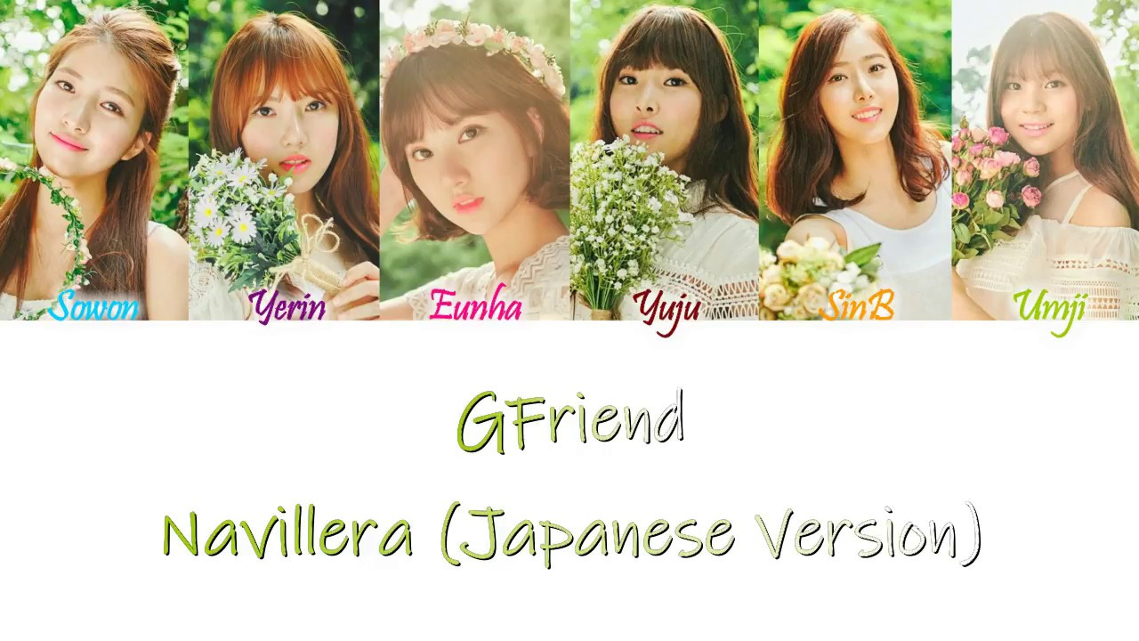 Image Result For Gfriend Navillera Lyrics Color Coded