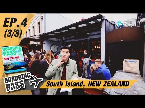 Boarding Pass: South Island, NEW ZEALAND Ep.4(3/3)