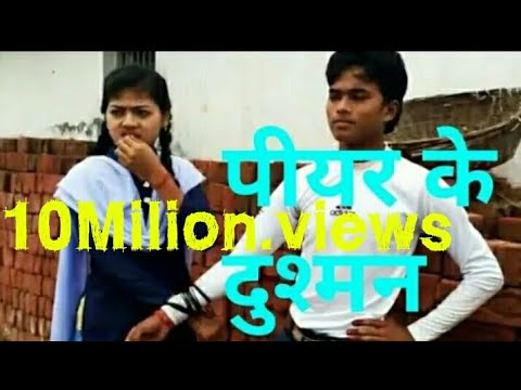 Ishq Mein Jaan Gawa Denge  New video song MIX SONG