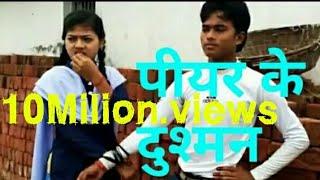 Ishq Mein Jaan Gawa Denge  New video song MIX SONG
