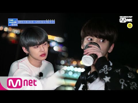[ONE DREAM.TXT] (ENG SUB) Reality Ep.02 - Part.1
