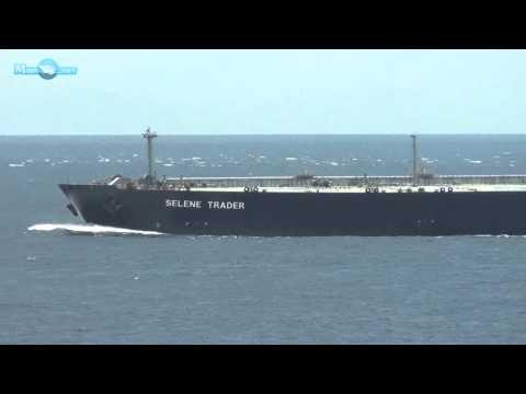 MERCHANT NAVY SELENE TRADER  CRUDE OIL TANKER SHIP