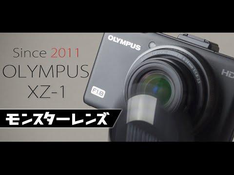 OLYMPUS XZ-1のレンズが予想を上回る解像力で完全にヤラレタの巻 ▶5:17