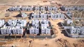 التصوير الجوي لمشروع إسكان عرعر الجزء الثاني