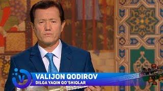 Valijon Qodirov - Dilga yaqin qo'shiqlar | Валижон Кодиров - Дилга якин кушиклар