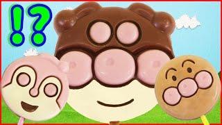 アンパンマン おもちゃアニメ アンパンマン ペロペロチョコ クイズ!! 誰のチョコかな? Anpanman Lollipop Chocolates Quiz Toy Kids トイキッズ thumbnail