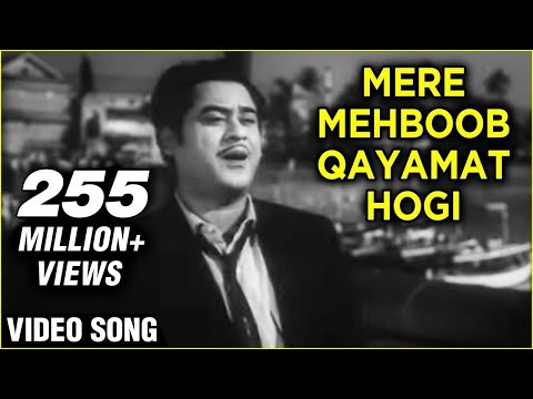 Mere Mehboob Qayamat Hogi Original  Mr X In Bombay  Kishore Kumars Greatest Hits  Old Songs