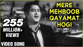 Mere Mehboob Qayamat Hogi (Full Song) - Greatest Hit of Kishore Kumar - Classic Hit Hindi Song