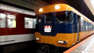 近鉄12200系 名阪特急名古屋行き