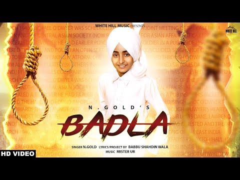 Badla (Full Song) N.Gold | New Punjabi Song 2018 | White Hill Music