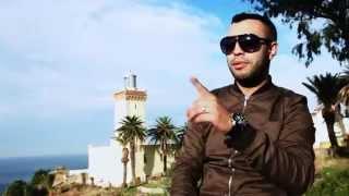 Omar Ga - Ma3la Balich Benass Clip HD 2015