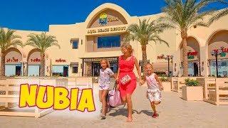 ЕГИПЕТ. ХУРГАДА. ВСЕ ВКЛЮЧЕНО. Nubia Aqua Beach - Отдых в Египте 2018