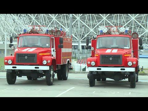 Новые пожарные машины передали сельским районам Волгоградской области