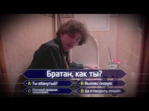 ТВОЙ ДРУГ НА ВПИСКЕ - Поисковик музыки mp3real.ru