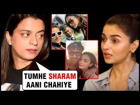 Rangoli Chandel INSULTS Alia - Ranbir, Deepika - Ranveer For Romantic Vacations