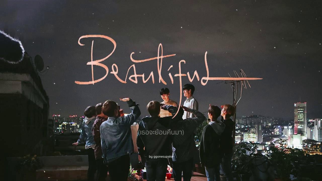 Khán giả hứng thú với MV Beautiful của Wanna One vừa tung ra với sự tham gia của diễn viên Cha Seung Won