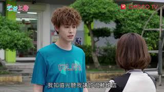 【老爸上身】精彩片段:珮茹附身影片曝光了?   CHOCO TV 追劇瘋
