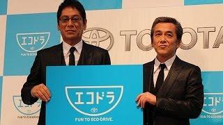 「FUN TO ECO-DRIVE」を推進するトヨタ自動車は2日、楽...