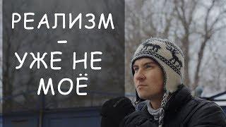 Константин Кадавр о реализме - Достоевский, Довлатов, Буковски(нарезка со стрима)