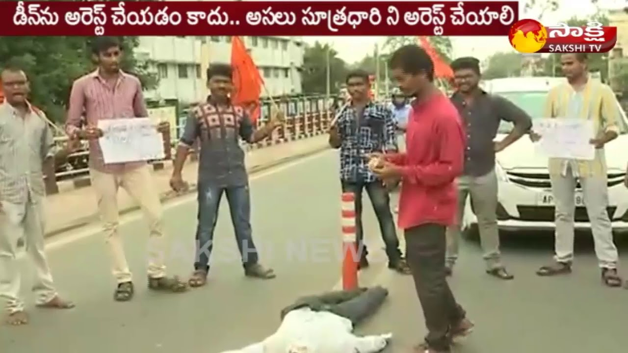 Download Students Protest against on Narayana and Sri chaitanya Corporate Colleges || Sakshi TV