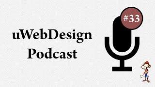 uWebPodcast #33 — с чего начать изучать веб-дизайн?
