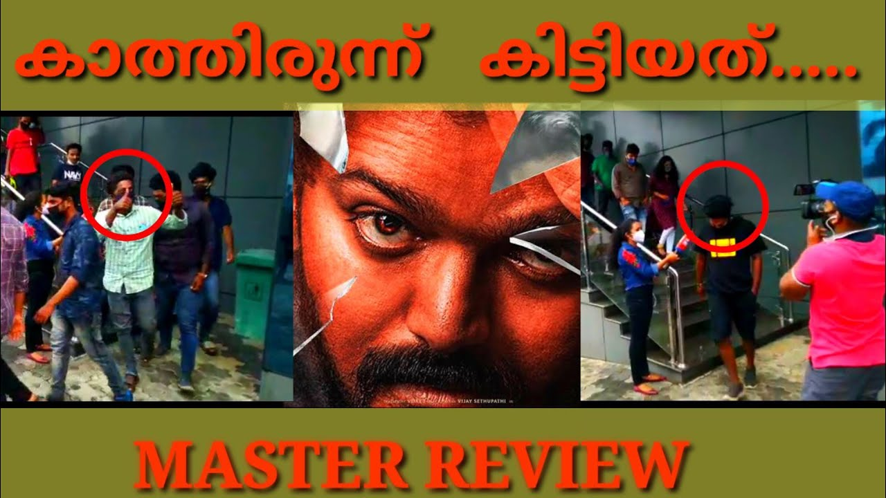 Review | Master Tamil Movie Review ...