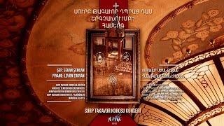 Հայրենիքիս Հետ Hayrenikis Hed Surp Takavor Choir