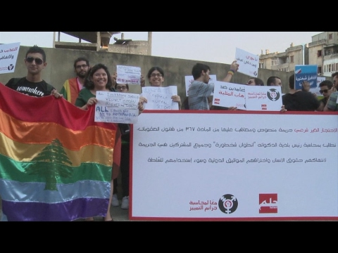 Middle-East Matters: Is There New Hope For Gay Rights Activists In Lebanon?