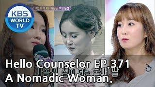 What's wrong with my sister? Please make her settle down now[Hello Counselor Sub:ENG,THA/2018.07.16]