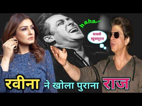 आज भी Raveena हैं Salman - Shahrukh की Jaan 💓