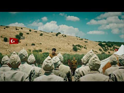Yusuf Güney - Yüzyıllık Mühür Çanakkale Türküsü